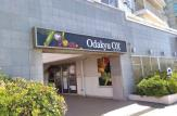 Odakyu OX(オダキュー オーエックス) 江ノ島店