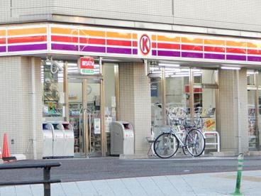 サークルK植田南一丁目店の画像1