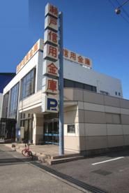 瀬戸信用金庫長久手支店の画像1