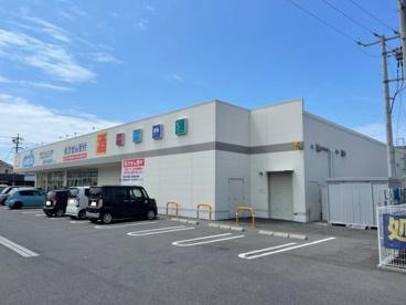 ウエルシア鈴鹿中江島町店の画像1