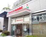 ヨークフーズ 新宿富久店