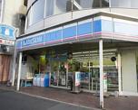 ローソン 新宿富久町店