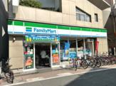 ファミリーマート 加美駅前店