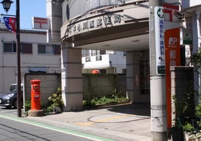 小平小川西郵便局の画像1