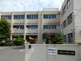米野小学校