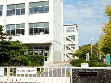 応時中学校の画像1