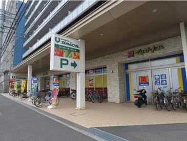 元町ユニオンの画像2