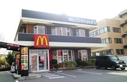 マクドナルド 大蔵谷インター店の画像1