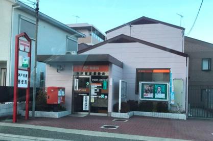 神戸有瀬郵便局の画像1
