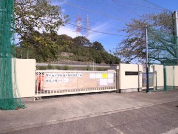 川崎市立栗木台小学校の画像1