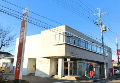 倉賀野郵便局の画像1