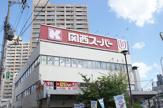 関西スーパー 兵庫店