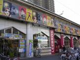 リブロス兵庫店