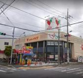 コモディイイダ 竹の塚東店