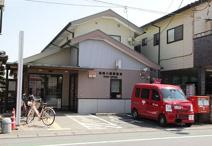 高崎八幡郵便局