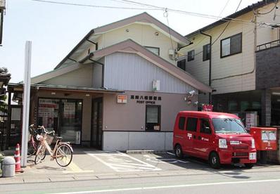 高崎八幡郵便局の画像1