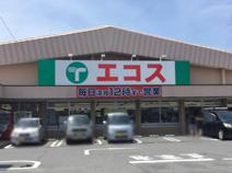 エコス 大洗店