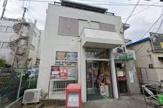 大東灰塚郵便局