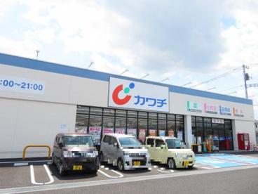 カワチ薬品平松本町店の画像1