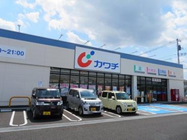 カワチ薬品平松本町店の画像2