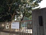 杉並区立 富士見丘小学校