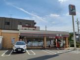 セブン-イレブン 茨木東奈良店
