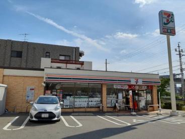 セブン-イレブン 茨木東奈良店の画像1