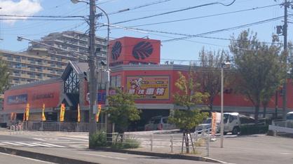 オートバックス兵庫中之島店の画像1