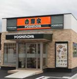 吉野家 125号線栗橋店