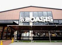 阪急OASIS(阪急オアシス) 西ノ京店