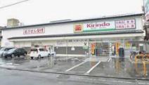 キリン堂 西ノ京御前店