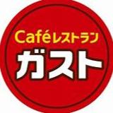 ガスト 栗橋店(から好し取扱店)