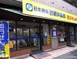西新井薬局