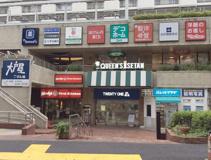 紀伊國屋書店 笹塚ショッピングモール TWENTY ONE店