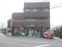 タハラ薬局
