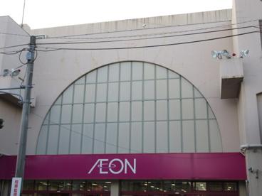 イオン 天王町店の画像1
