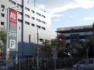 ホームセンターコーナン保土ヶ谷星川店の画像1