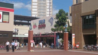 コーヨー・兵庫店の画像1