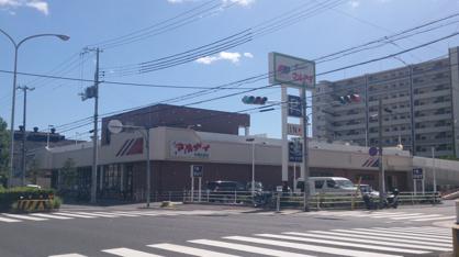 マルアイ 兵庫松原店の画像1