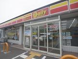 デイリーヤマザキ 神戸浪松町店