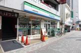 ファミリーマート 北浦和東口駅前店