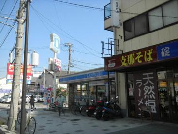 ローソン 浪松町店の画像1