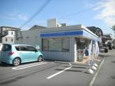 ローソン 須磨東町店