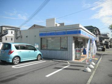 ローソン 須磨東町店の画像1