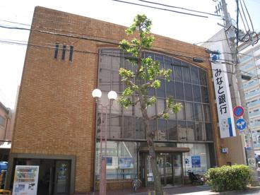 みなと銀行 月見山支店の画像1
