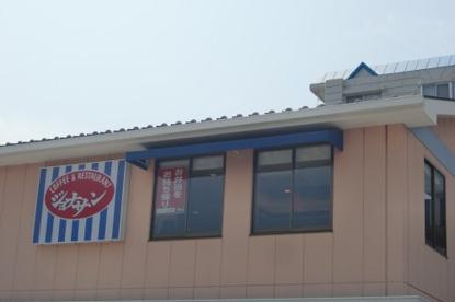 ジョナサン上星川店の画像1