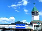 DCMダイキ川内店