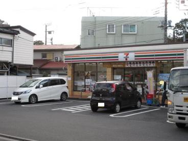 セブンイレブン 横浜上星川3丁目店の画像1