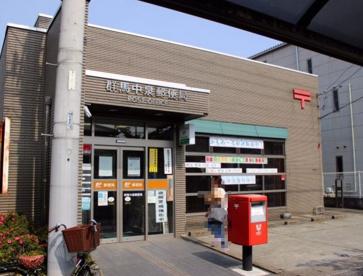 群馬中泉郵便局の画像1