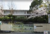 津雲台小学校